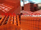 全新100%钢制建筑钢模板 无锡钢模板厂家今日价格