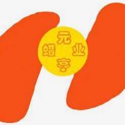 宁波元亨蜡业有限公司的形象照片