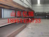 优质堆焊耐磨板8+4 落煤斗专用耐磨钢板