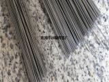 厂家销售ERNiCu-7镍铜合金焊丝NiCu7镍基焊丝