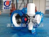 BFDK9Y43HR 电动流量控制阀