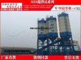 标配HZS75混凝土搅拌站价格及技术参数