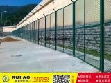 监狱隔离网