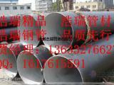 1620mm挂网水泥防腐排水管道规格