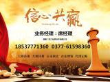 2017年南阳申请注册商标条件 南阳注册一个商标要多少钱?