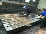 鼎旭量具专业生产优质铸铁平台,三维柔性焊接平台