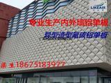 氟碳铝单板价格厂家