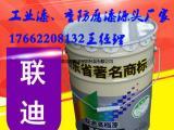 储罐专用环氧导静电面漆市场价格