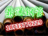 聚氨酯直埋保温钢管专业生产厂家