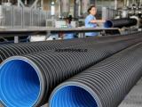 HDPE双壁波纹管价格超实惠的排水管材