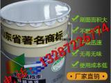环氧面漆的生产配方 供应各色环氧面漆