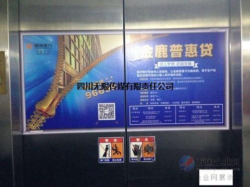 电梯门贴广告轿厢门框架广告资源