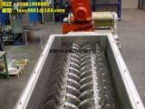 空心桨叶干燥机(市政污泥干燥机、电镀污泥干燥机)