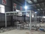 装配式钢结构节能一体化新型房屋