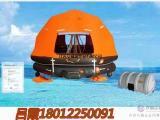 抢险救援气胀式救生筏KHZD型