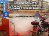 滚轴式洗车设备围挡喷淋系统厂家直销
