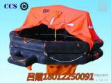 航海救援装备QJF-Y型气胀救生筏