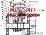 带信号反馈手动球阀/带限位开关反馈球阀XYYQ41F-16C