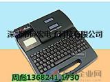 硕方TP66A线号印字机,硕方线缆标识机