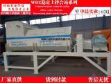 各种型号规格WBZ稳定土拌合站供应