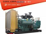 无动300kw柴油发电机组WD258TD30