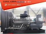 无动400kw柴油发电机组WD269TAD38