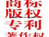 邯郸市商标注册,申请专利,专利免费检索,商标免费检索