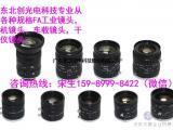 工业镜头,手机镜头,车载镜头