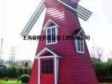 荷兰风车出租*荷兰风车出售公司