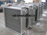 烘房用蒸汽散热器