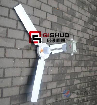 吊扇反转电容接线图解