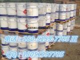 庞贝捷式玛卡龙SigmaDur2800氟碳漆PPG油漆