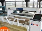 棉被加工设备生产商 徽星HXA6-A7