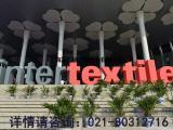 2017中国上海国际纺织面料及辅料展