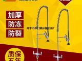 外贸厂家直销批发Pre-Rinse商用高压花洒水龙头有现货
