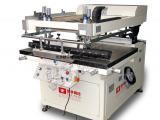 建宇网印批发无纺布印刷丝印机 手提袋丝网印刷机 包装盒丝印机