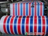 全新料加厚彩条布-防水布-三色布-防晒布