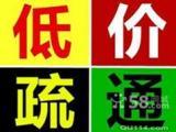 惠州管道疏通
