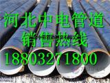 螺旋焊管做防腐一米价格