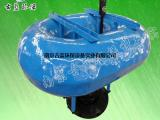 南京古蓝 可移动式曝气机 0.75KW浮筒曝气机 厂家直销