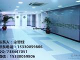 环保型幼儿园PVC地胶,幼儿园环保型塑胶地垫,幼儿园拼花地板