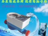唐山预付费水表专业生产
