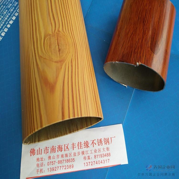 不锈钢镀红古铜,不锈钢蚀刻古铜,不锈钢青花瓷,不锈钢木纹管,不锈钢