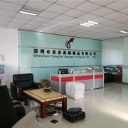 深圳市东泰海绵制品有限公司销售部的形象照片