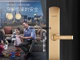 合悦丰A60智能指纹密码锁 家居办公滑盖电子门锁