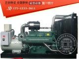 无动400kw柴油发电机组WD269TAD41