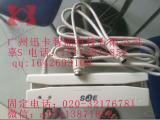 SJE452键盘口磁卡读卡器_三晶磁卡读卡器厂家最低价