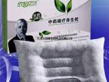 中科富硒磁疗能量枕 人寿保险礼品枕 决明子保健枕 低价直销