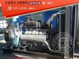 无动500kw柴油发电机组WD269TAD45