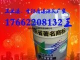 丙烯酸聚氨酯涂料各色价格
